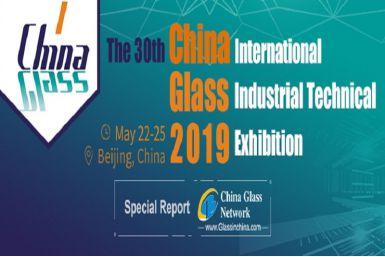 VPGlass tham dự Triển lãm Quốc tế lần thứ 30 về kính xây dựng và thủy tinh tại Bắc Kinh, Trung Quốc