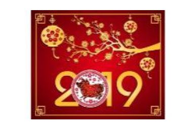 Holiday Notice: Lunar New Year