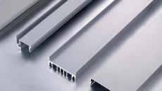 History of Aluminum